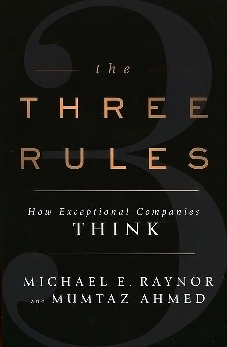 The Three Rules: How Exceptional Companies Think | Рейнор Майкл Е., Ahmed Mumtaz #1
