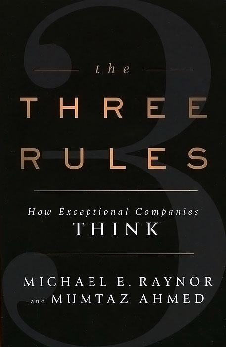 The Three Rules: How Exceptional Companies Think | Рейнор Майкл Е., Ahmed Mumtaz #1