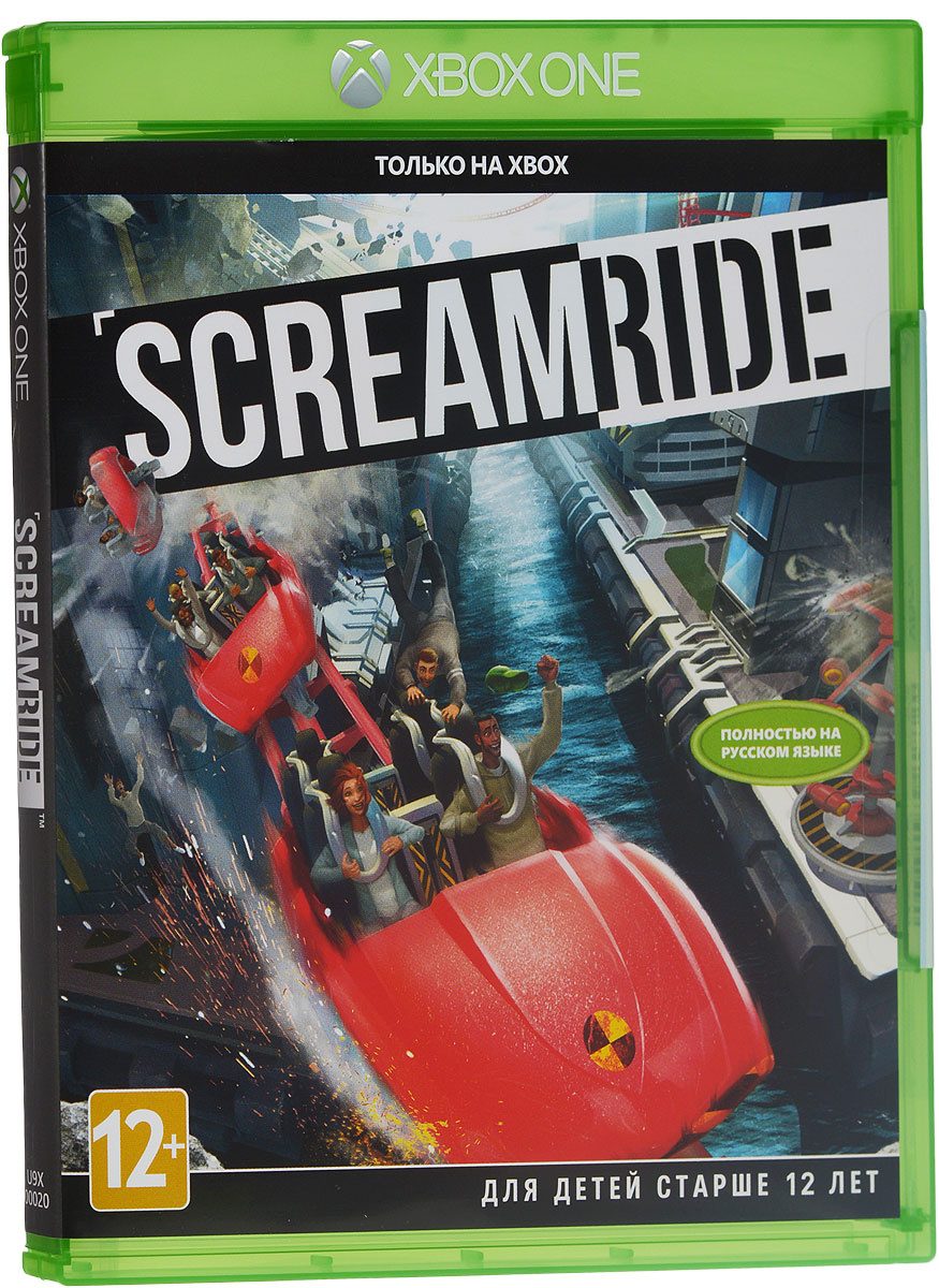 XBOX ONE Scream Ride #1