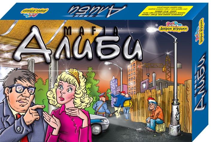 """Настольная игра Добрые Игрушки """"Mafia. Алиби"""" #1"""
