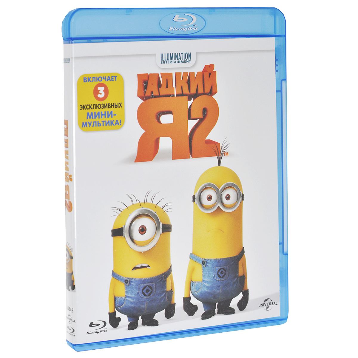 Гадкий Я 2 (Blu-ray) #1
