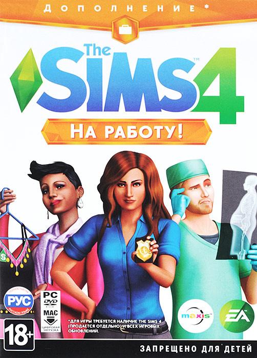 The Sims 4 На работу! #1