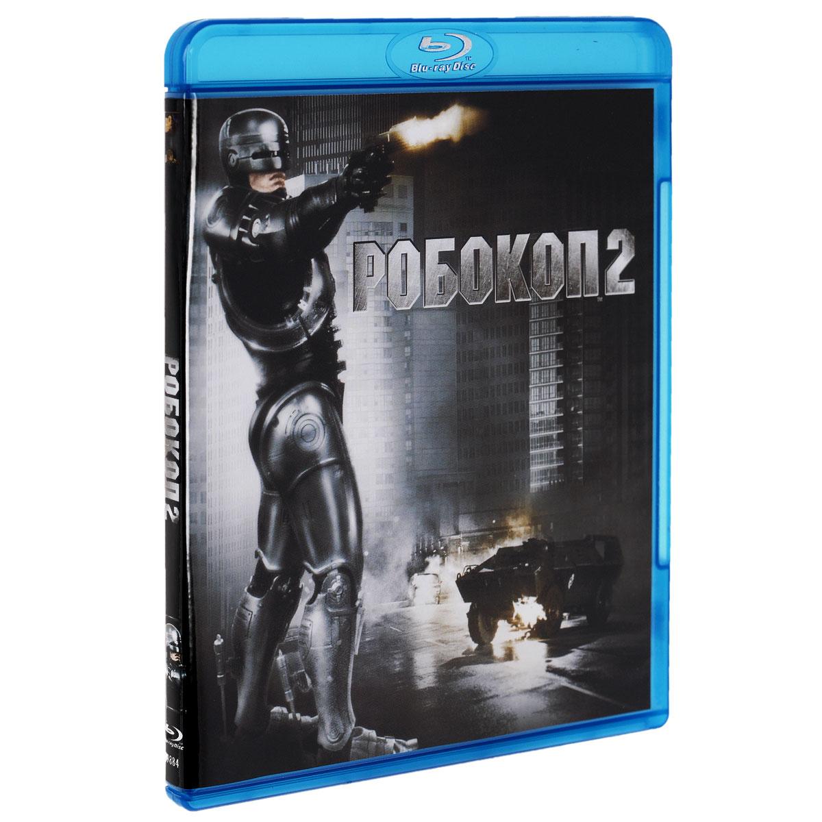 Робокоп 2 (Blu-ray) #1