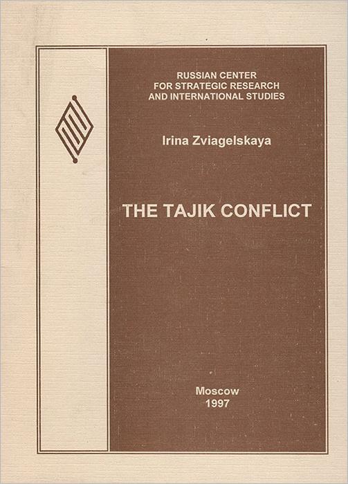 The Tajik Conflict | Звягельская Ирина Доновна #1