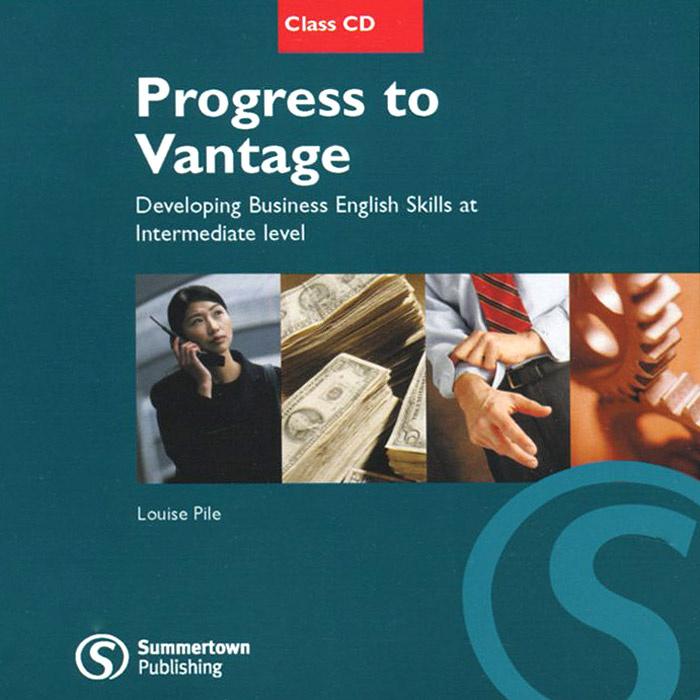 Progress to Vantage: Class CD (аудиокурс на CD)   Pile Louise #1