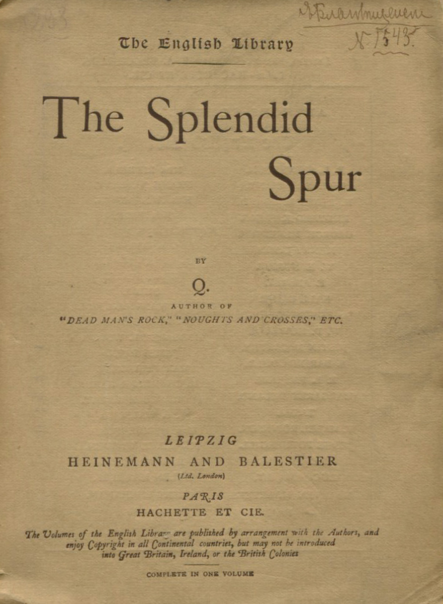 The Splendid Spur | Квиллер-Кауч Артур #1