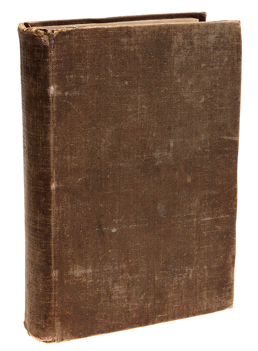 Основания политической экономии с некоторыми из их применений к общественной философии. В 2 томах (в #1