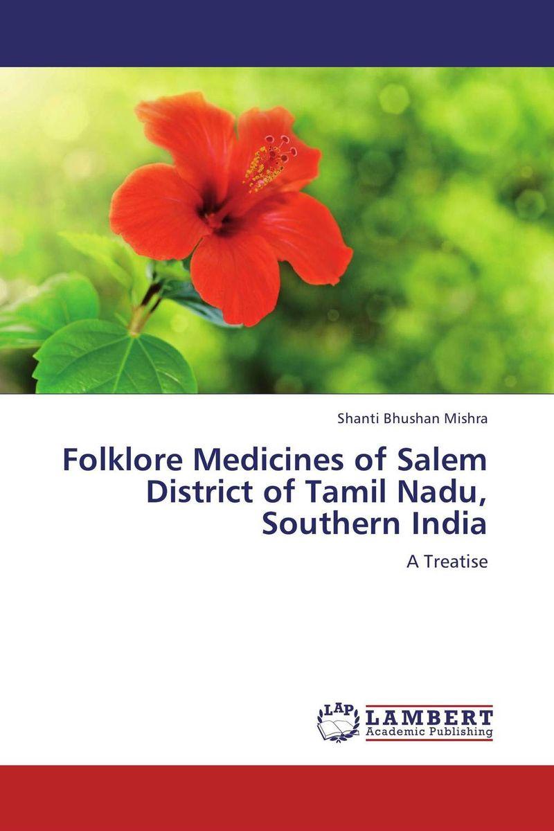 Folklore Medicines of Salem District of Tamil Nadu, Southern India #1