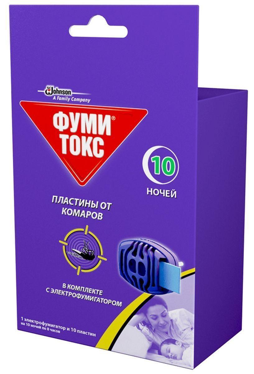 """Фумигатор """"Фумитокс """" + пластины от комаров, 10 шт #1"""