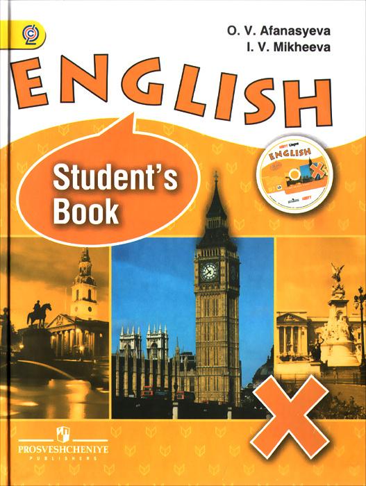 English 10: Student's Book / Английский язык. 10 класс. Углубленный уровень. Учебник (+ CD-ROM) | Афанасьева #1