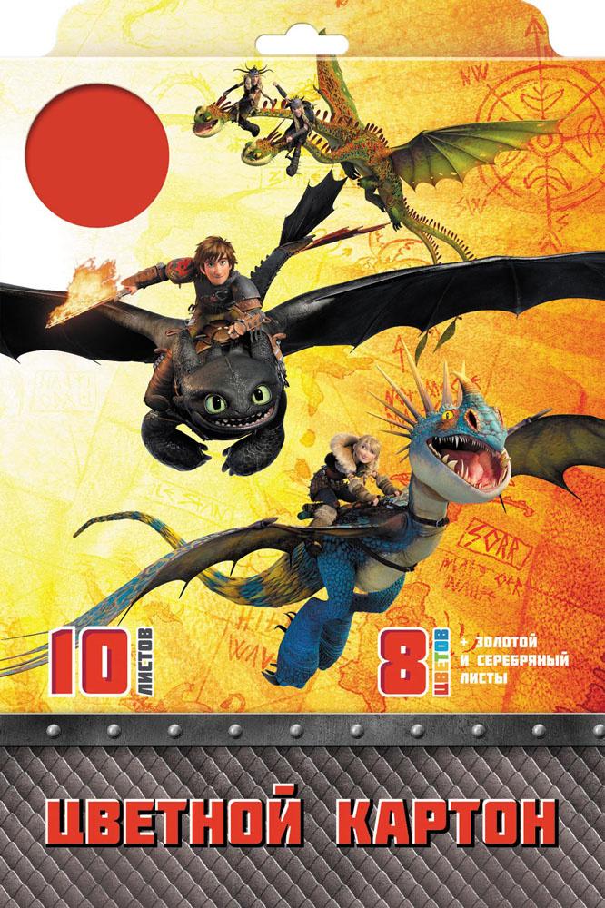 """Набор цветного картона """"Action!: Dragons"""", 10 цв, формат А4 #1"""