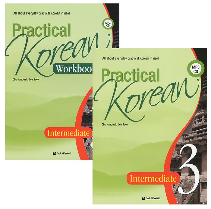 Practical Korean: Intermediate 3 (комплект из 2 книг + CD-ROM) | Hang-rok Cho, Sook Lee  #1