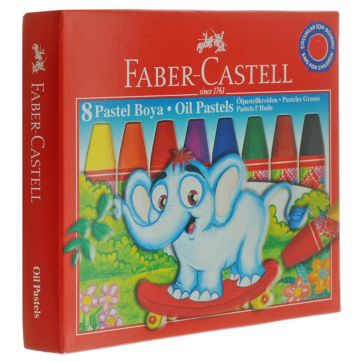 """Масляная пастель """"Faber-Castell"""", 8 цветов #1"""
