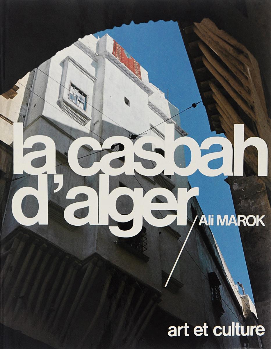 La casbah d`alger | Marok Ali #1