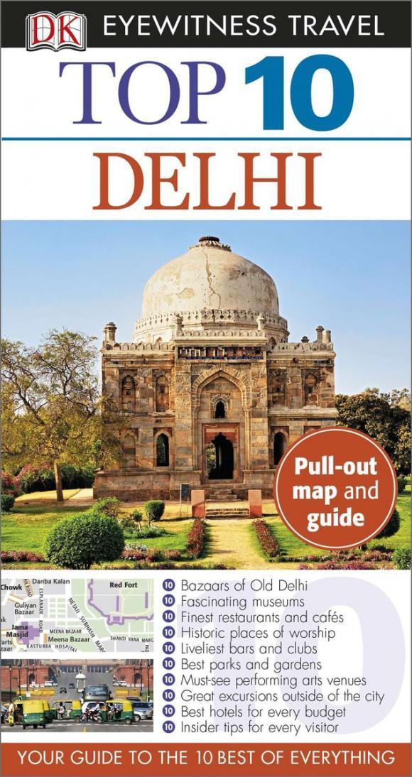 Top 10 Delhi #1