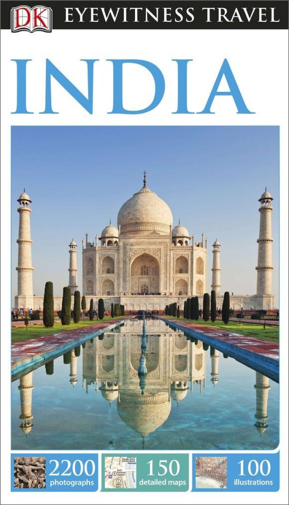 DK Eyewitness Travel Guide: India #1
