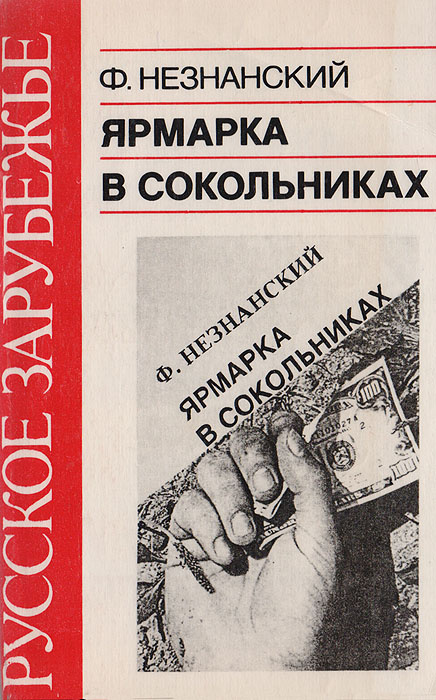Купить сигареты в сокольниках севастопольская табак для кальяна оптом