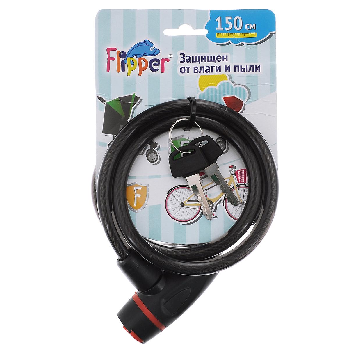 """Замок для колясок Roxy-kids """"Flipper"""", с защитной крышкой, цвет: черный, 150 см  #1"""
