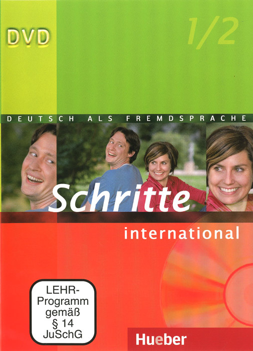 Schritte international 1/2 (аудиокурс на DVD) #1