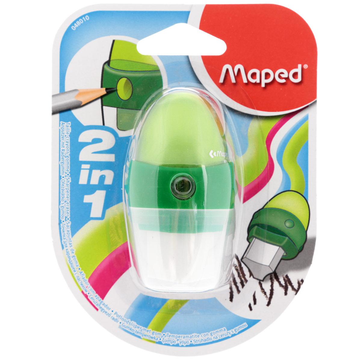 """Точилка Maped """"Astro"""", с ластиком, цвет: зеленый #1"""