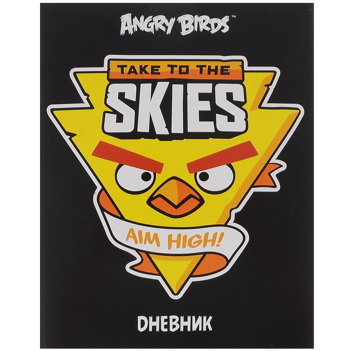 """Дневник школьный Hatber """"Angry Birds"""", цвет: черный, желтый. 40Д5B_11736  #1"""
