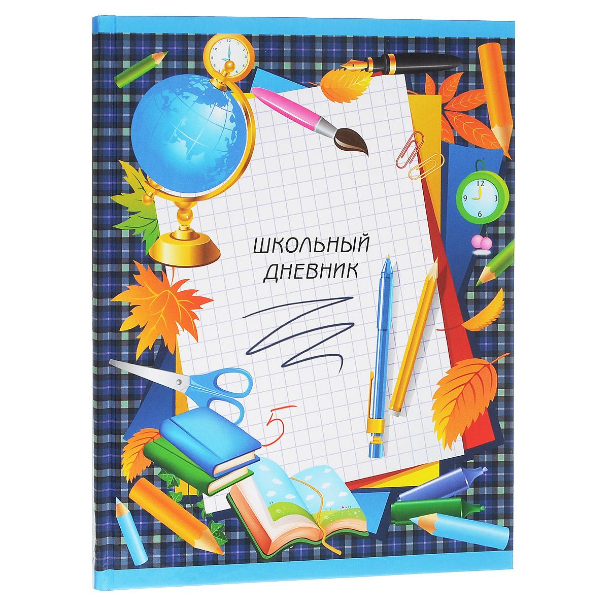 счет-фактура картинки школа для дневника настоящий момент это