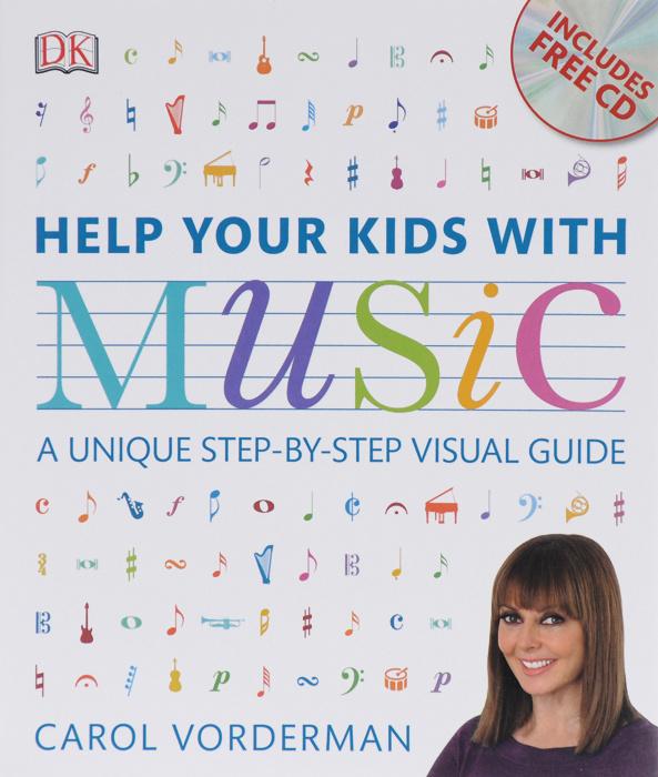 Help Your Kids with Music (+ CD) | Вордерман Кэрол #1