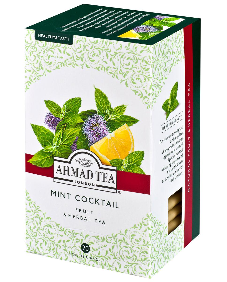 чай в пакетиках красивый