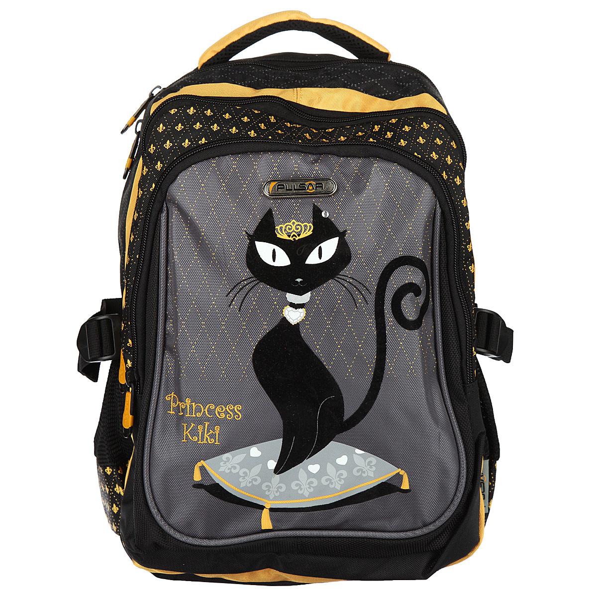 """Рюкзак школьный """"Princess Kiki"""", цвет: черный, серый, гречишный. V8049-151  #1"""