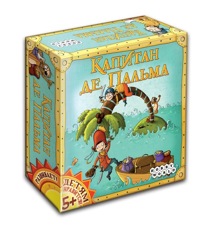 Hobby World Настольная игра Капитан де Пальма #1