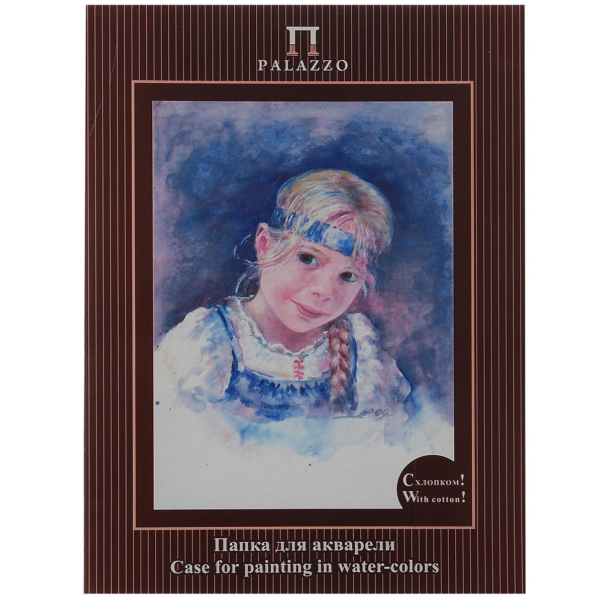 """Папка для акварели Palazzo """"Настя"""", 10 листов, формат А4 #1"""