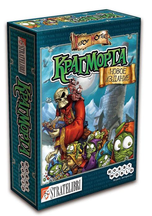 Hobby World Настольная игра Крагморта #1