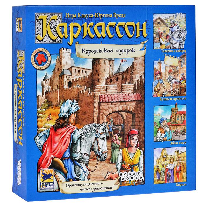 Hobby World Настольная игра Каркассон Королевский подарок (2-е издание)  #1