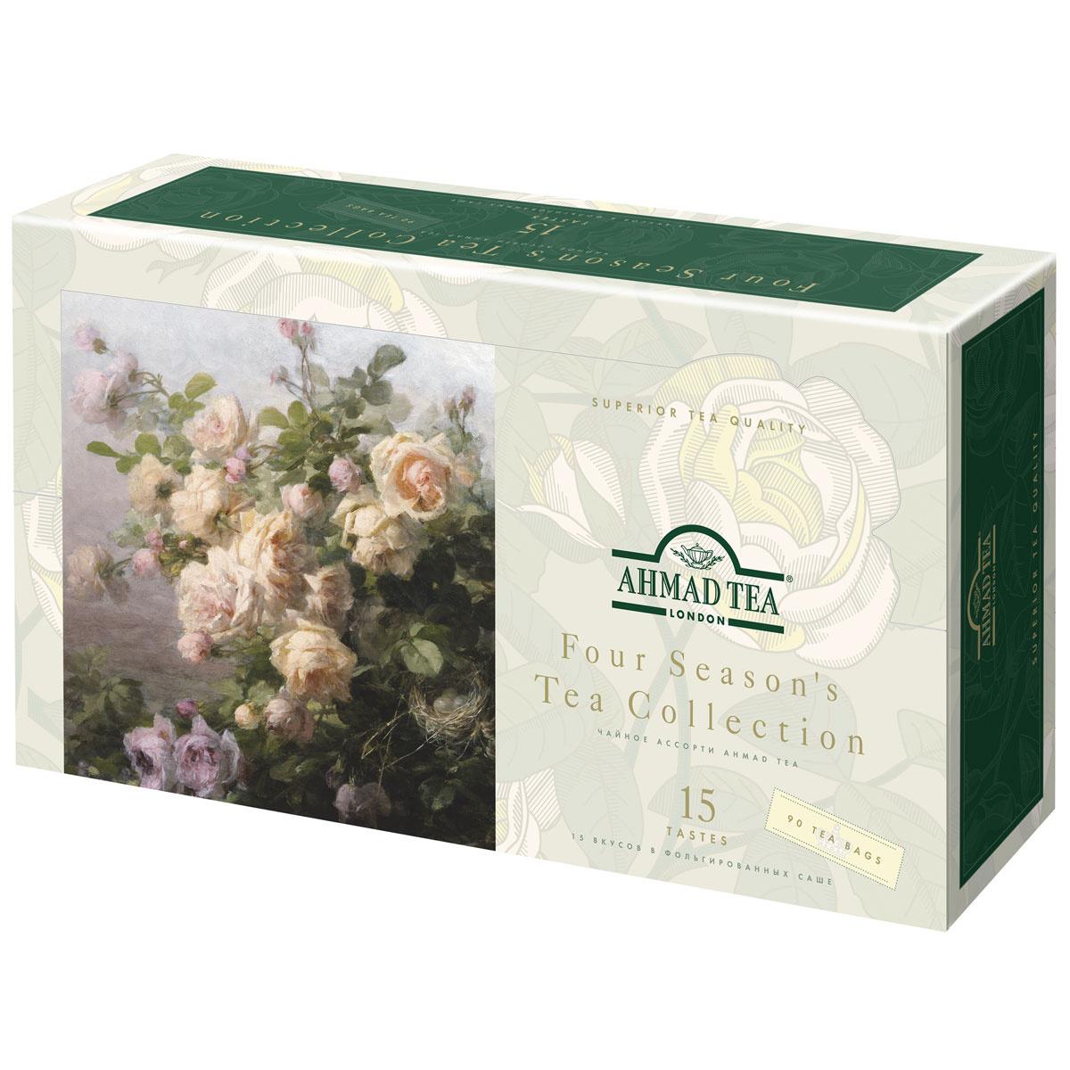 Подарочный набор Ahmad Tea Four Season's 15 вкусов, 90 шт #1