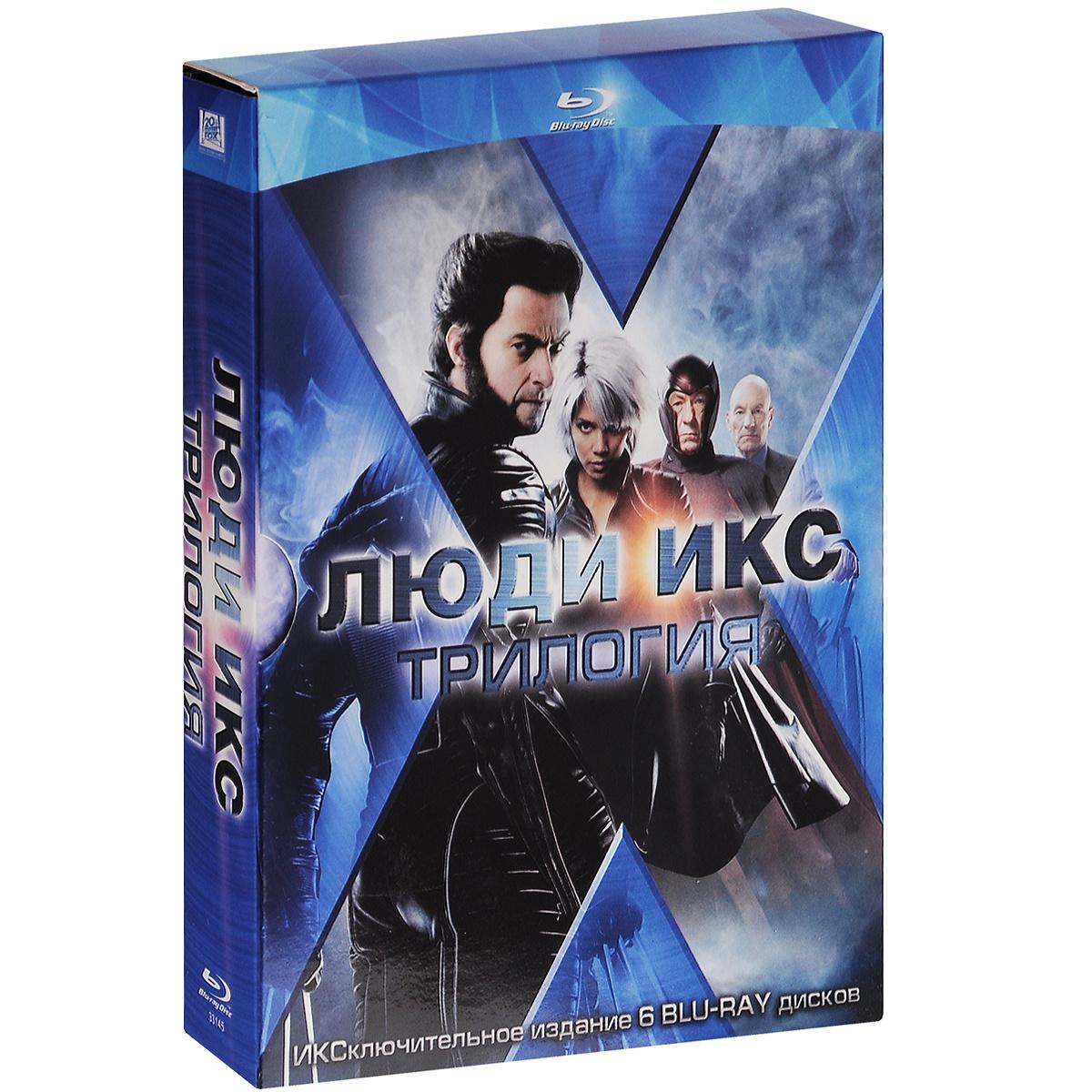 Люди Икс. Трилогия (6 Blu-ray) #1