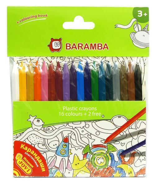 Набор пластиковых карандашей в блистере 18 шт +внутренний вкладыш-раскраска  #1