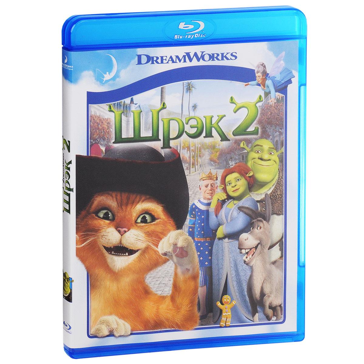 Шрэк 2 (Blu-ray) #1