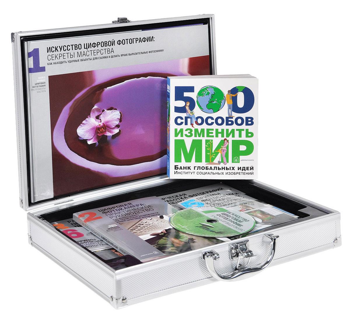 Цифровая фотография. Инструменты мастера (комплект в чемоданчике: 6 книг, DVD-ROM с мастер-классом Майкла #1