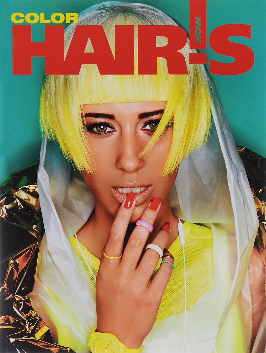 Hair's How: Color (+ приложение) #1