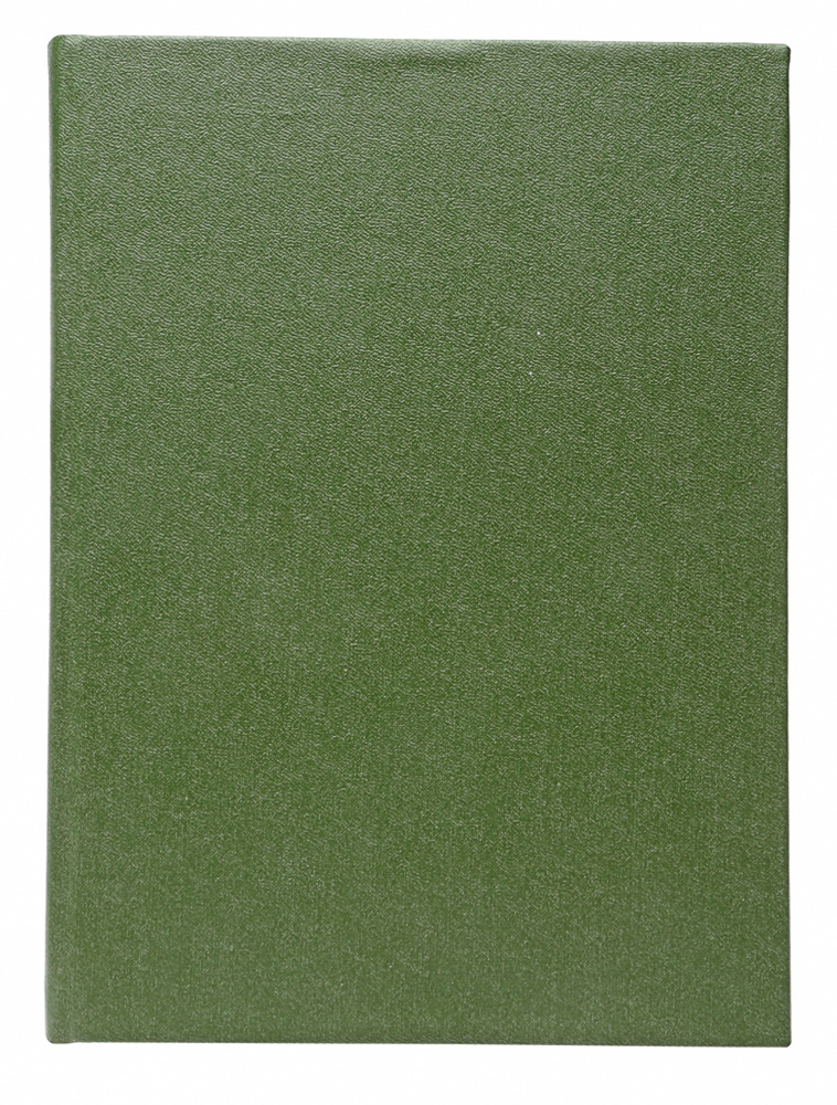 Полный русско-древнееврейско-немецкий словарь #1