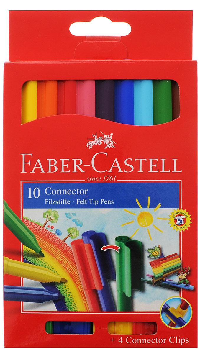 Faber-Castell Набор фломастеров с клипом 10 цветов #1