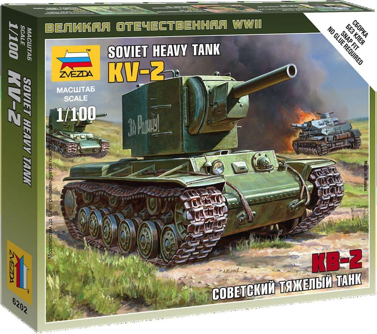 bdd641073 Звезда Сборная модель Советский тяжелый танк КВ-2 — купить в интернет-магазине  OZON с быстрой доставкой