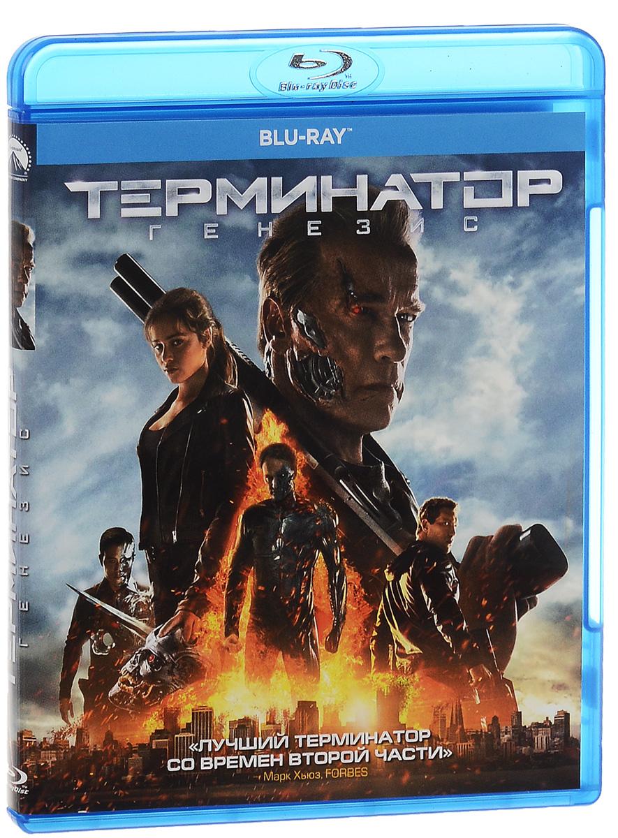 Терминатор. Генезис (Blu-ray) #1