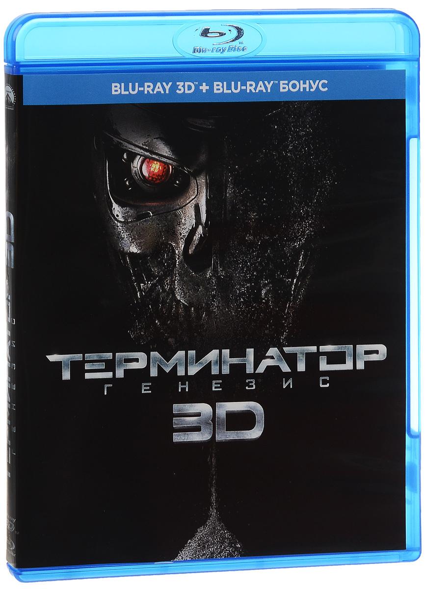 Терминатор: Генезис 3D (2 Blu-ray) #1