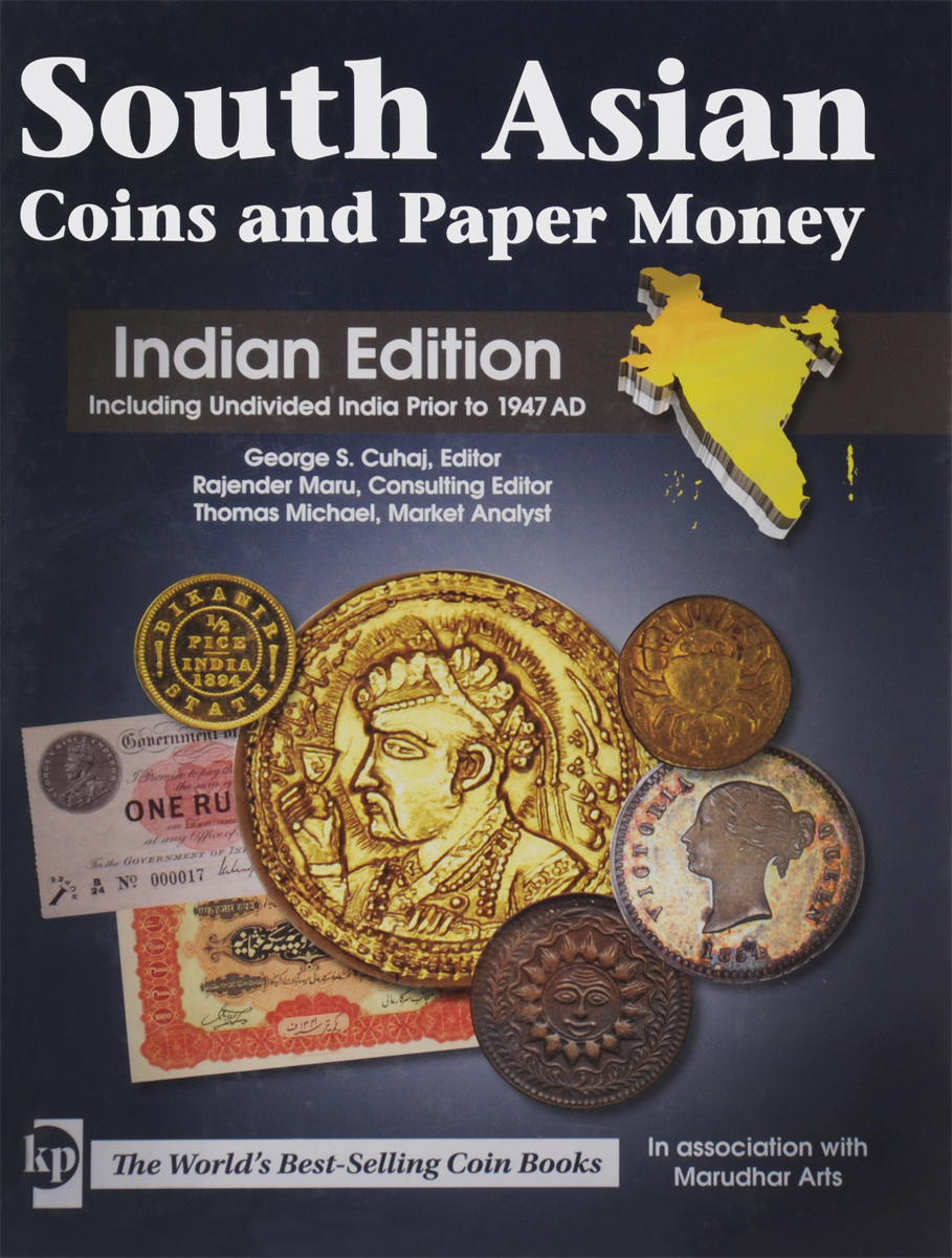 South Asian Coins and Paper Money: Indian Edition Including Undivided India Prior to 1947 AD #1
