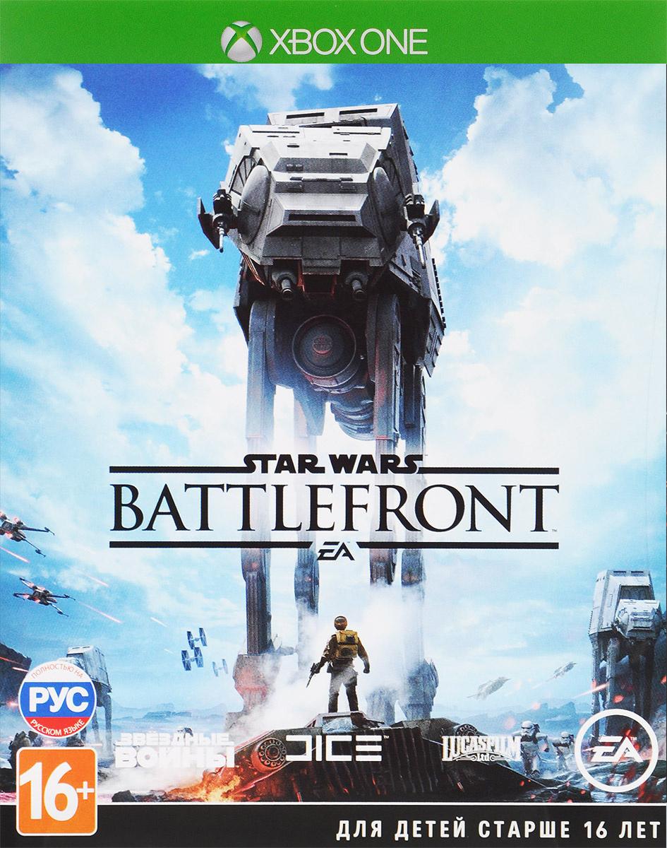 Игра Игра Star Wars: Battlefront для Xbox One (Xbox One, Русская версия) #1