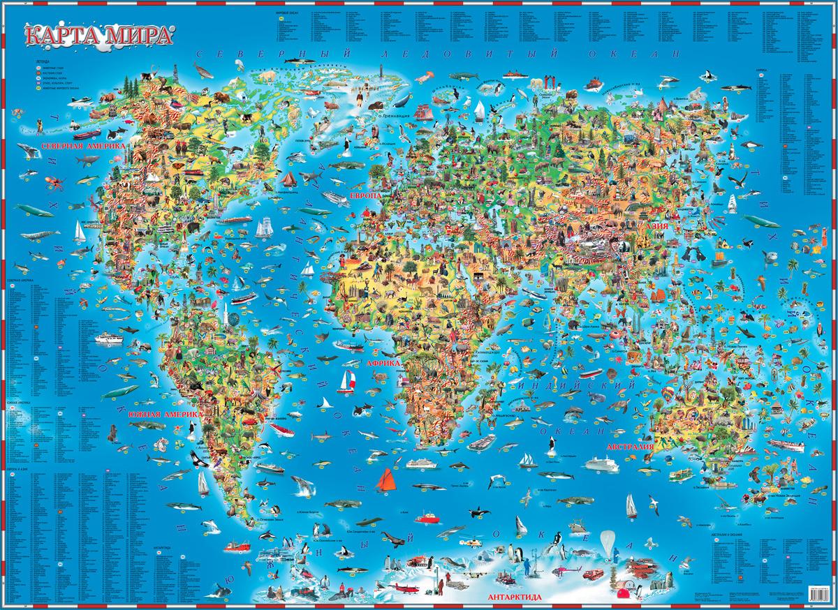 df817d8181ab6 Карта мира для детей — купить в интернет-магазине OZON с быстрой доставкой