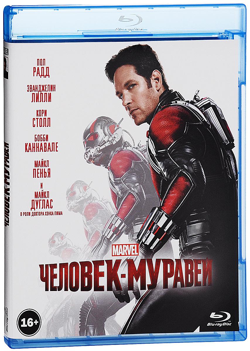 Человек-муравей - Blu-Ray + Бонус: доп. материалы / Marvel #1