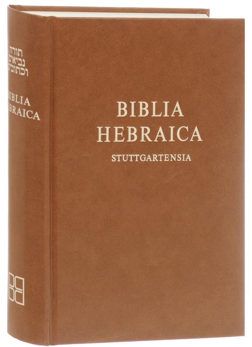 Biblia Herbaica Stuttgartensia #1