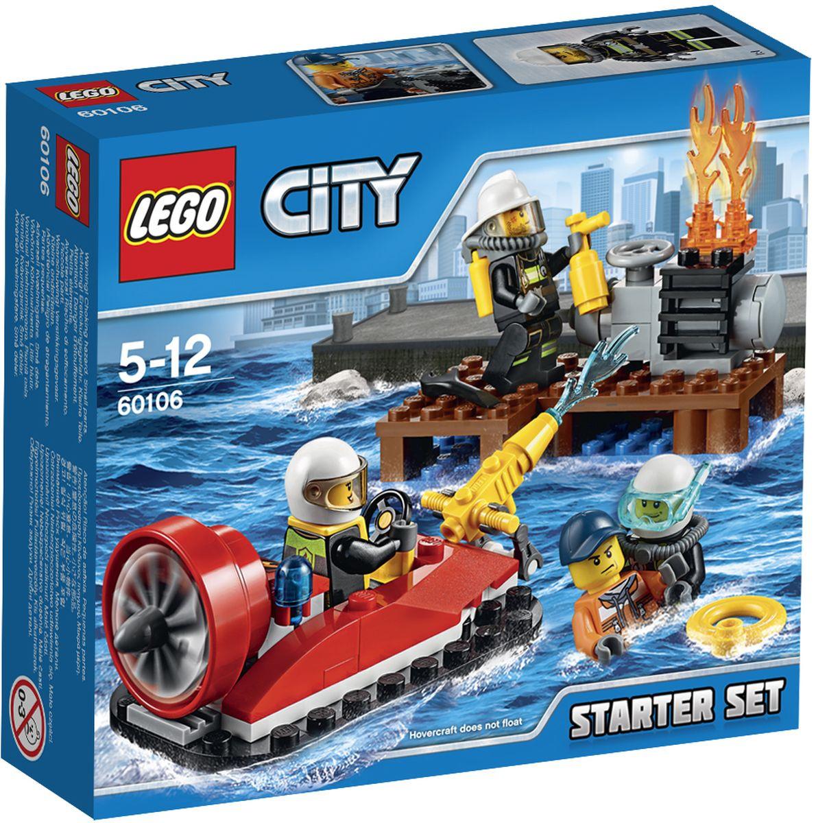"""Конструктор LEGO City 60106 Набор для начинающих """"Пожарная охрана""""  #1"""